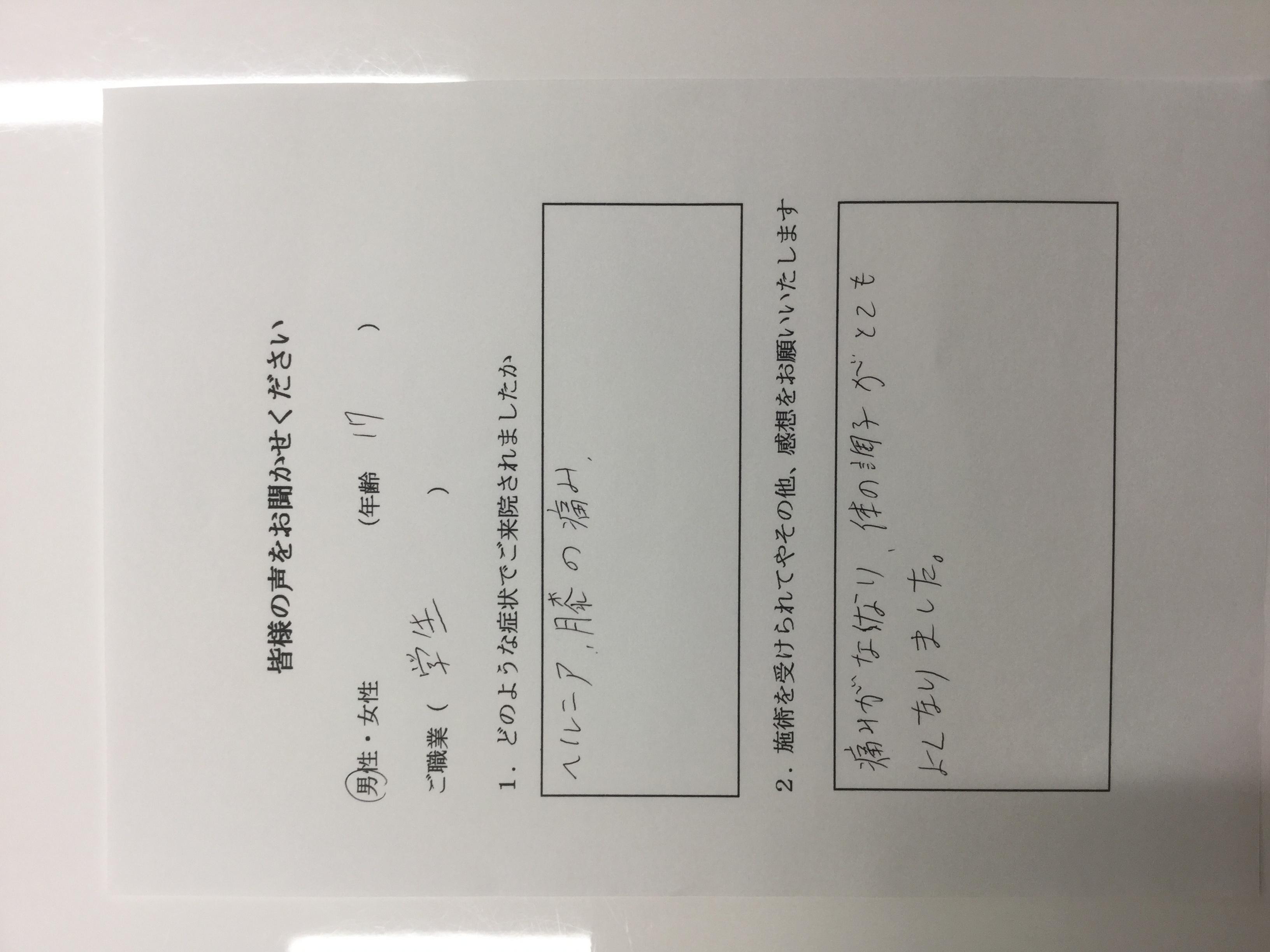 EBD885A0-24EE-4A60-9BD8-D5771A0E57CF